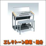 福岡でエレクトーン・ピアノ回収・処分