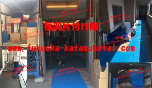 福岡片付け隊 www.fukuoka-katazuketai.com