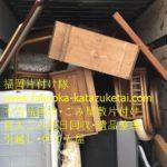 ゴミ回収箱車積み放題