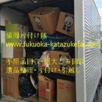 不用品回収2トン箱トラック