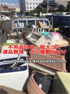 不用品(洗濯機、冷蔵庫、テレビ)、粗大ゴミなど回収してきました