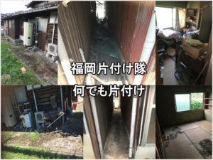 両親が住まれていた持ち家の売却をする為の不用品回収と清掃