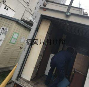 福岡市東区香椎台で不用品を回収してきました。