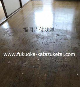 福岡で引越し後残った家電家具の回収、清掃はお任せください