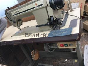 福岡で家庭用ミシン・職業用ミシン・工業用ミシンの処分・回収お任せください。