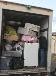 年末大掃除で出た不用品の回収はお任せ下さい