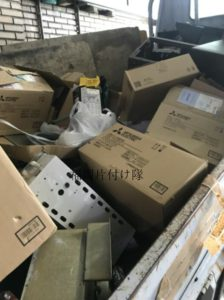 法人ゴミ、不用品回収、リフォームゴミ回収業者