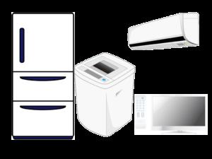 エアコン、テレビ、洗濯機、エアコン