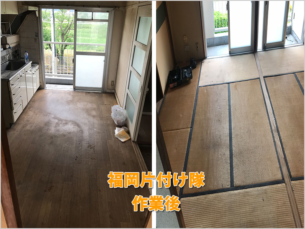 福岡市博多区板付老人ホーム・介護施設に入る為にアパートの一室の不用品を全て回収 作業する後