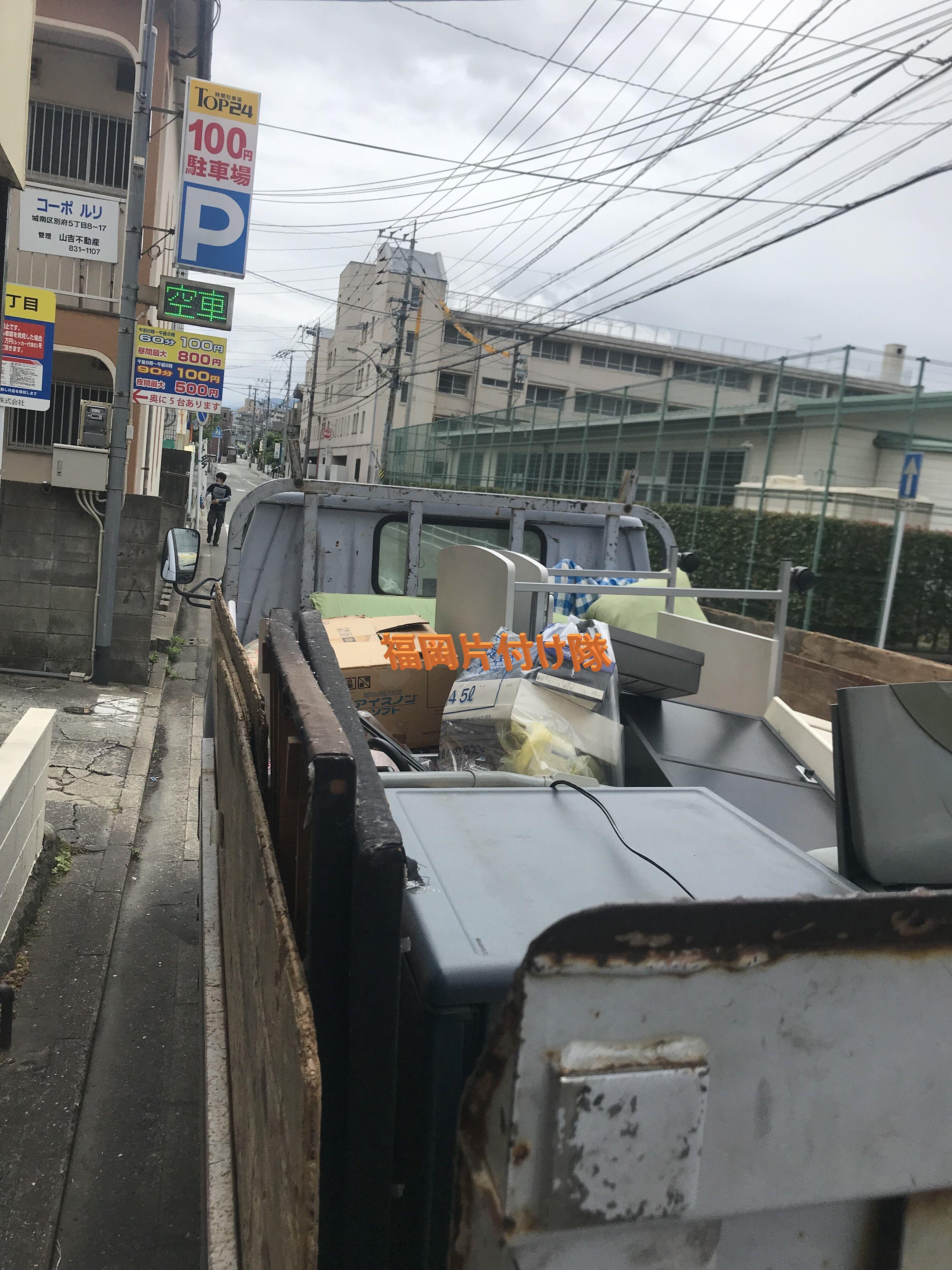トラック積み放題パック 福岡市城南区別府不用品回収後