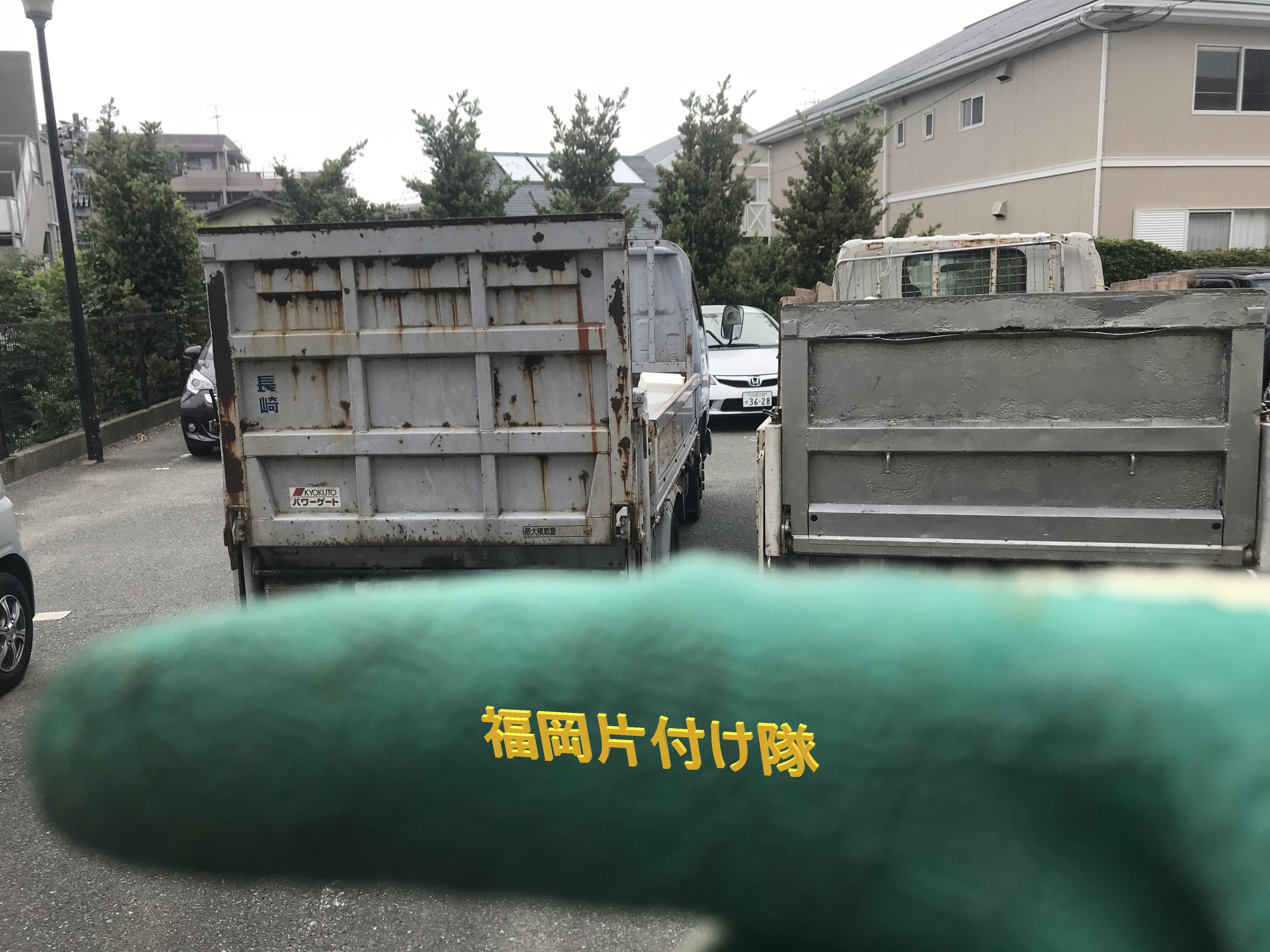 福岡県福岡市博多区千代で不用品回収と引越しゴミ回収作業前写真