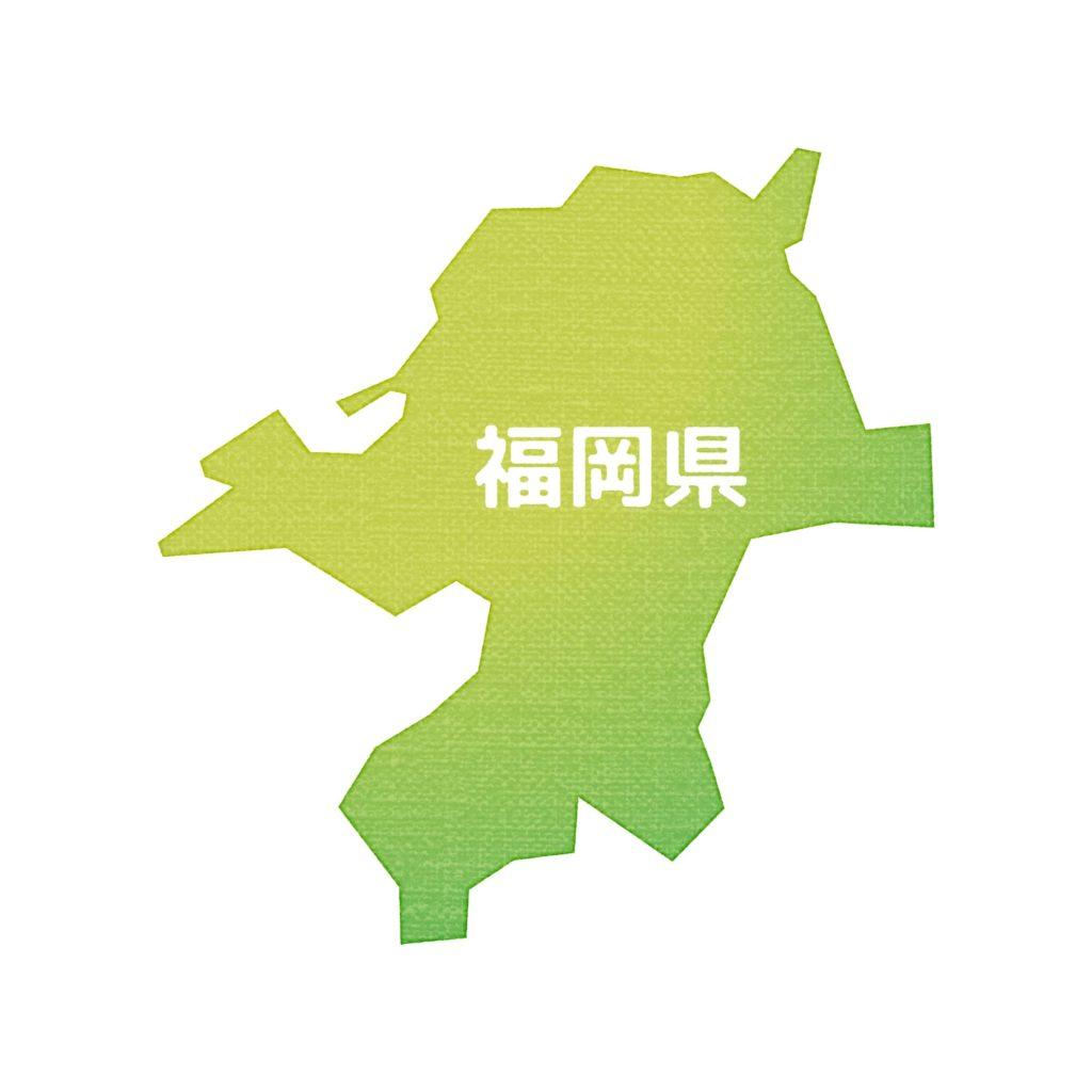 福岡イメージ